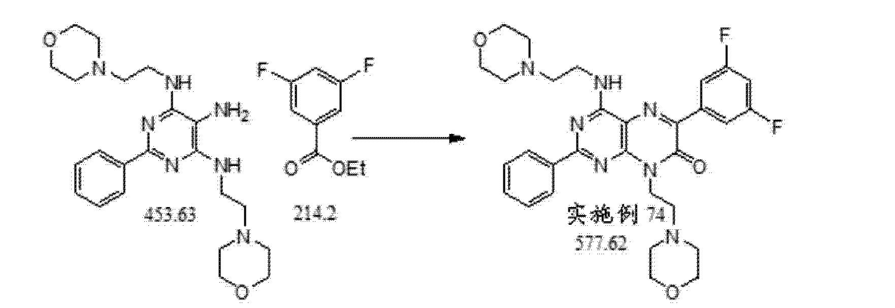 Figure CN103717070AD01052