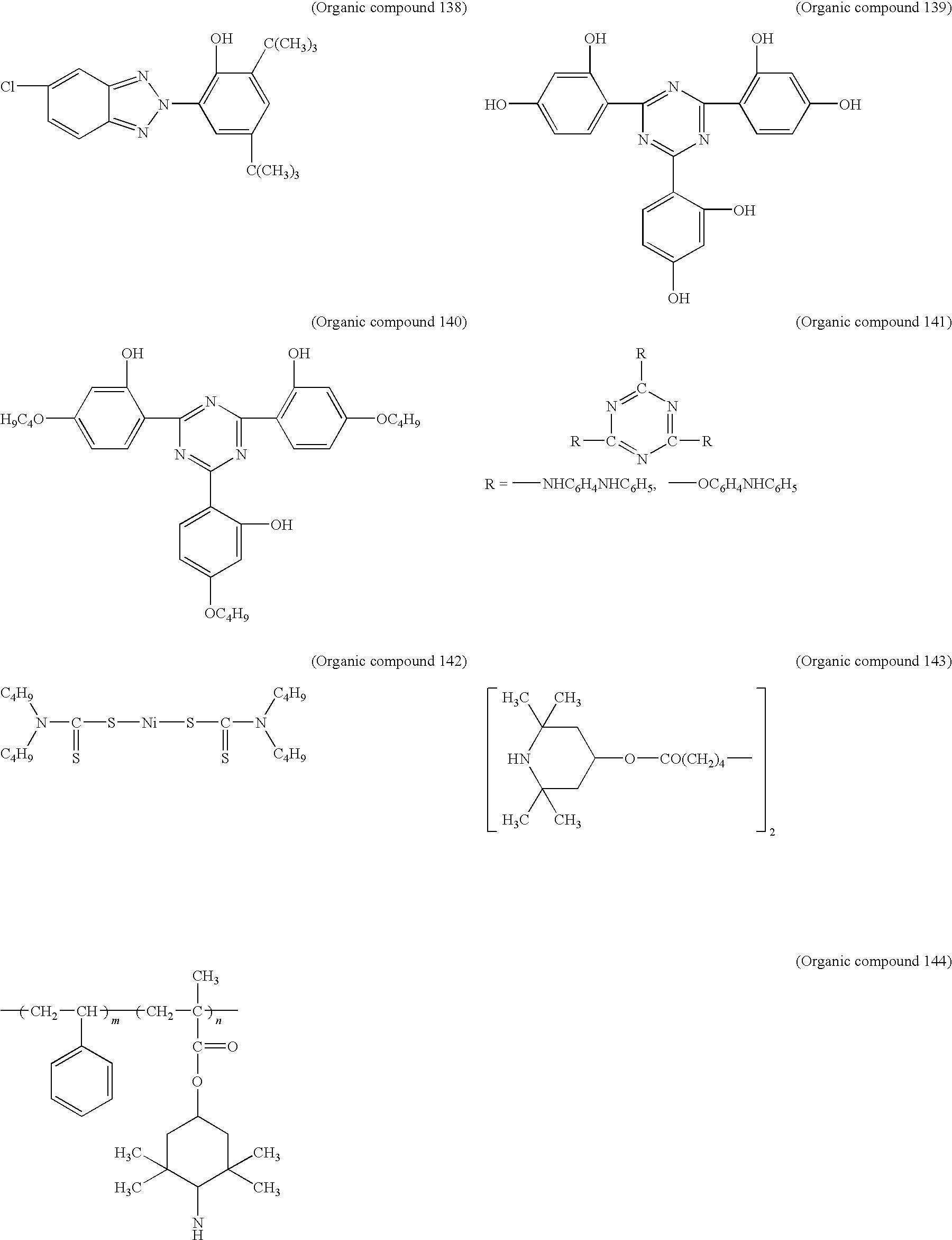 Figure US20090087766A1-20090402-C00012