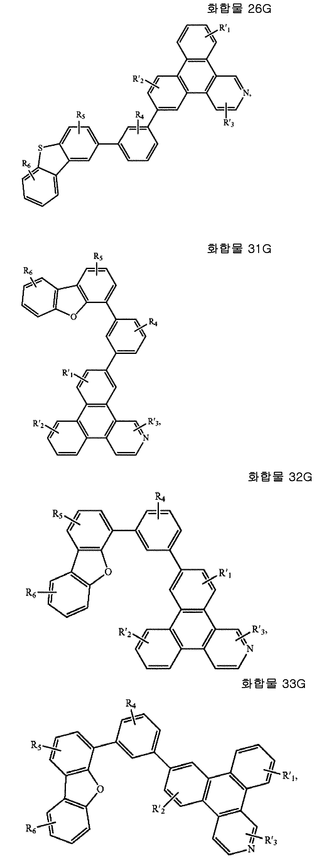 Figure 112017010428636-pct00278