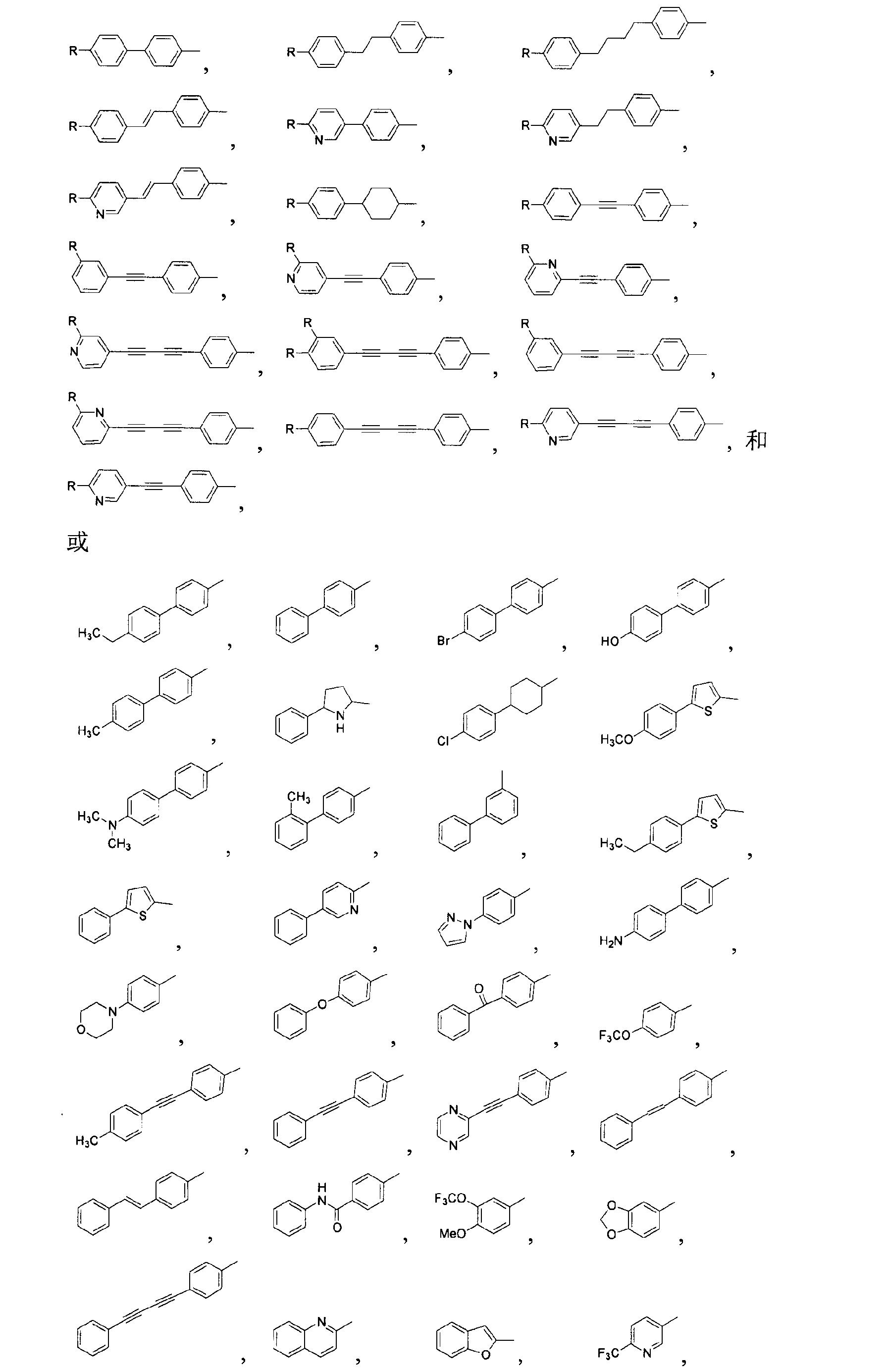 Figure CN102267924AD00331