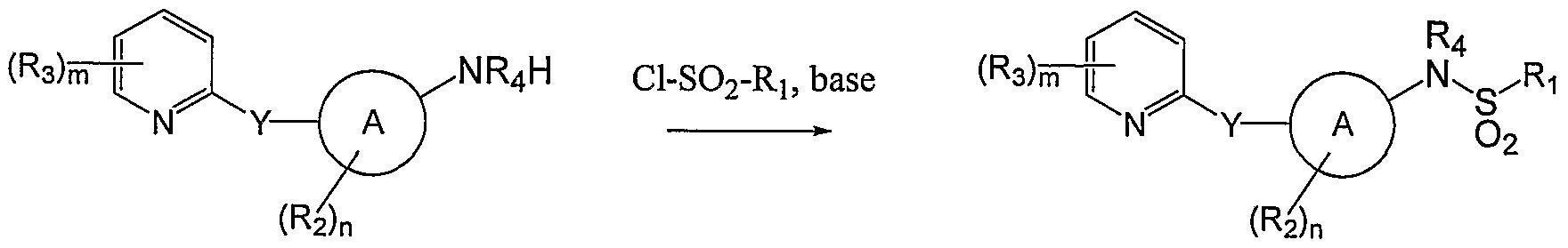Figure imgf000062_0003