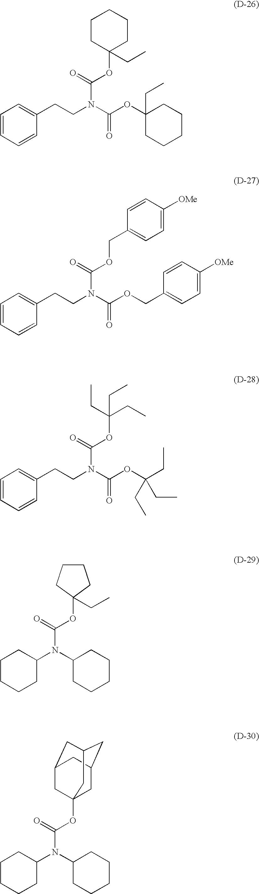 Figure US08404427-20130326-C00102