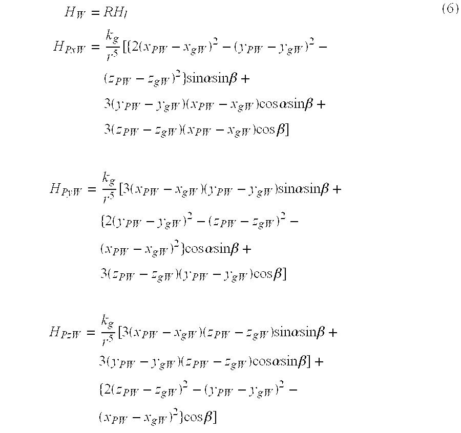 Figure US06295368-20010925-M00006