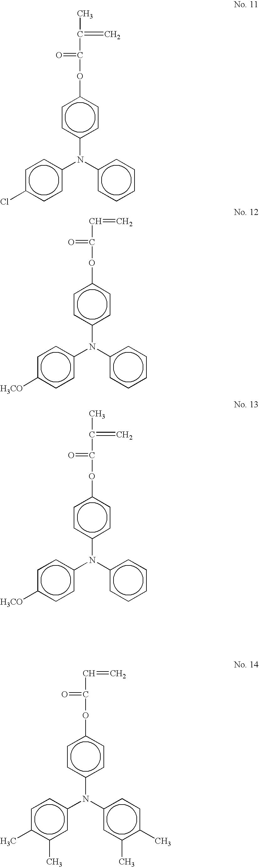 Figure US07361438-20080422-C00014