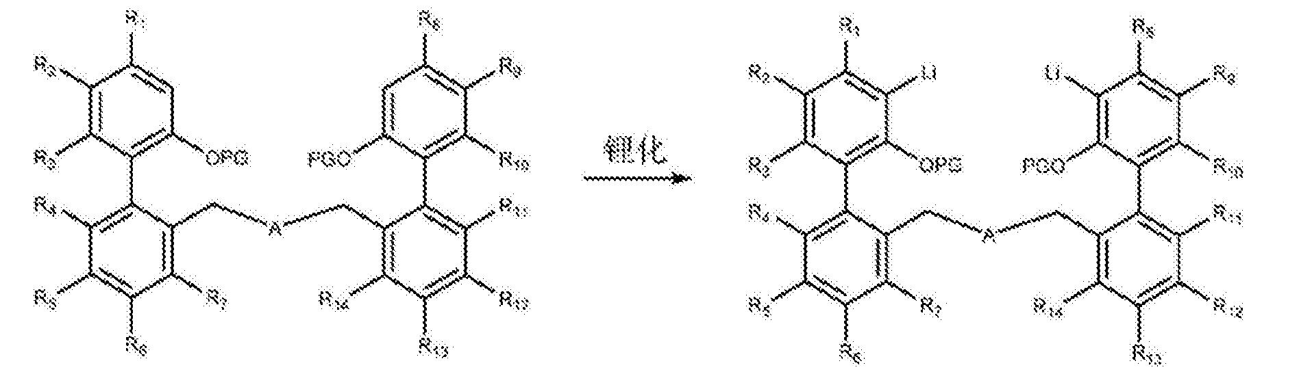 Figure CN107531601AD00212