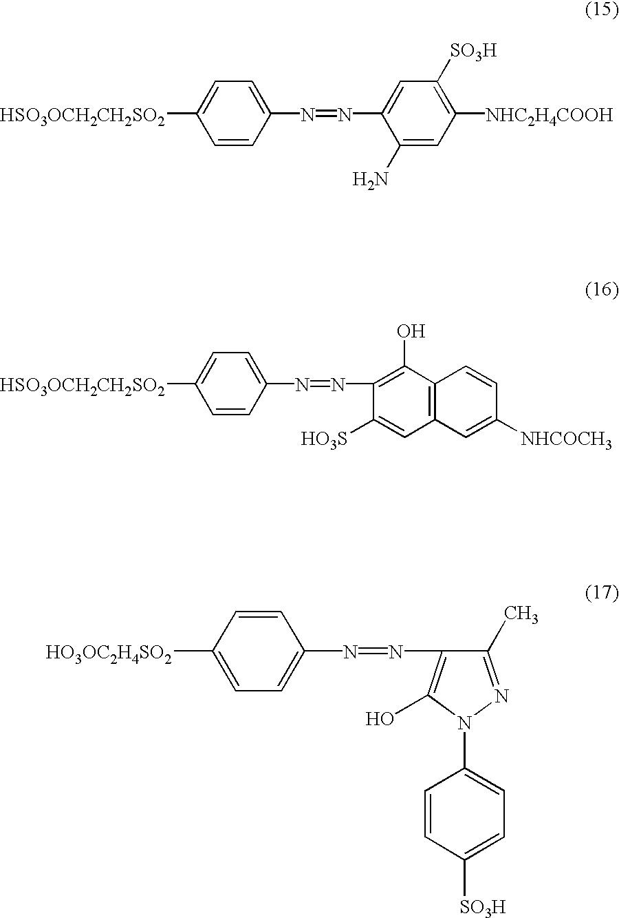 Figure US06780204-20040824-C00005
