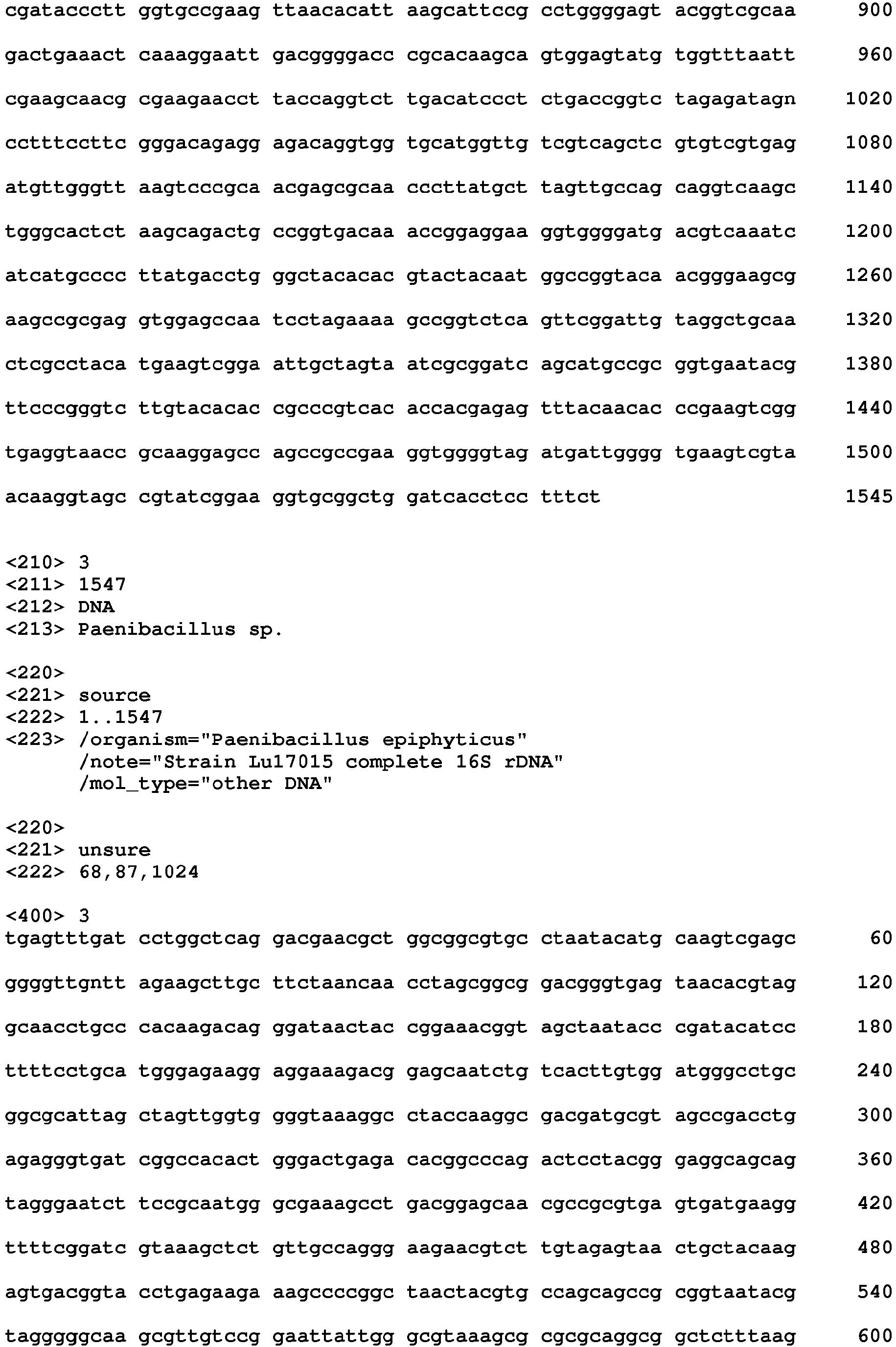 EP3205209A1 - Mixtures and compositions comprising paenibacillus