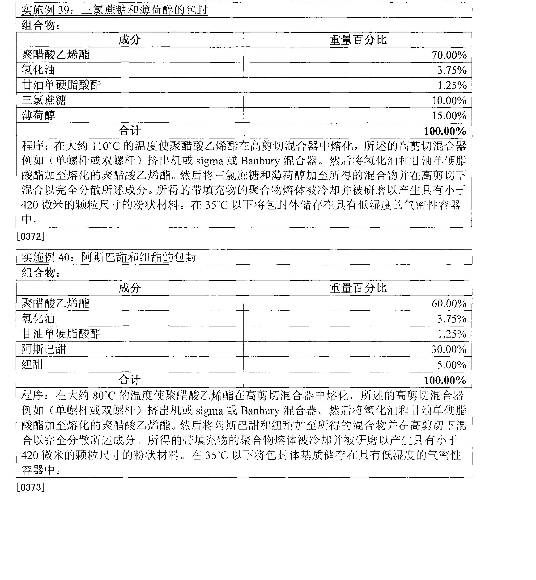 Figure CN101179944BD00801