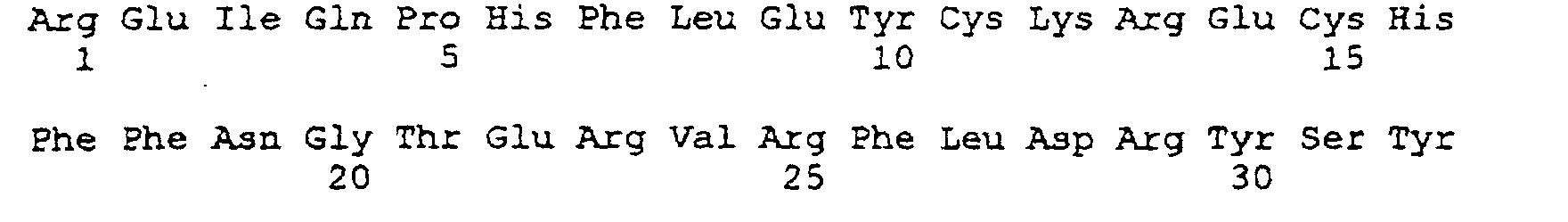 Figure 00190004