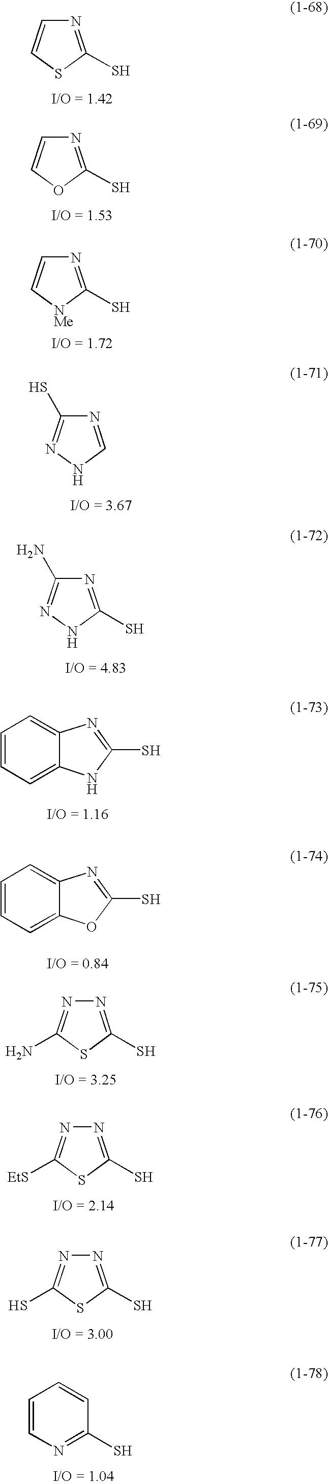 Figure US07070840-20060704-C00013