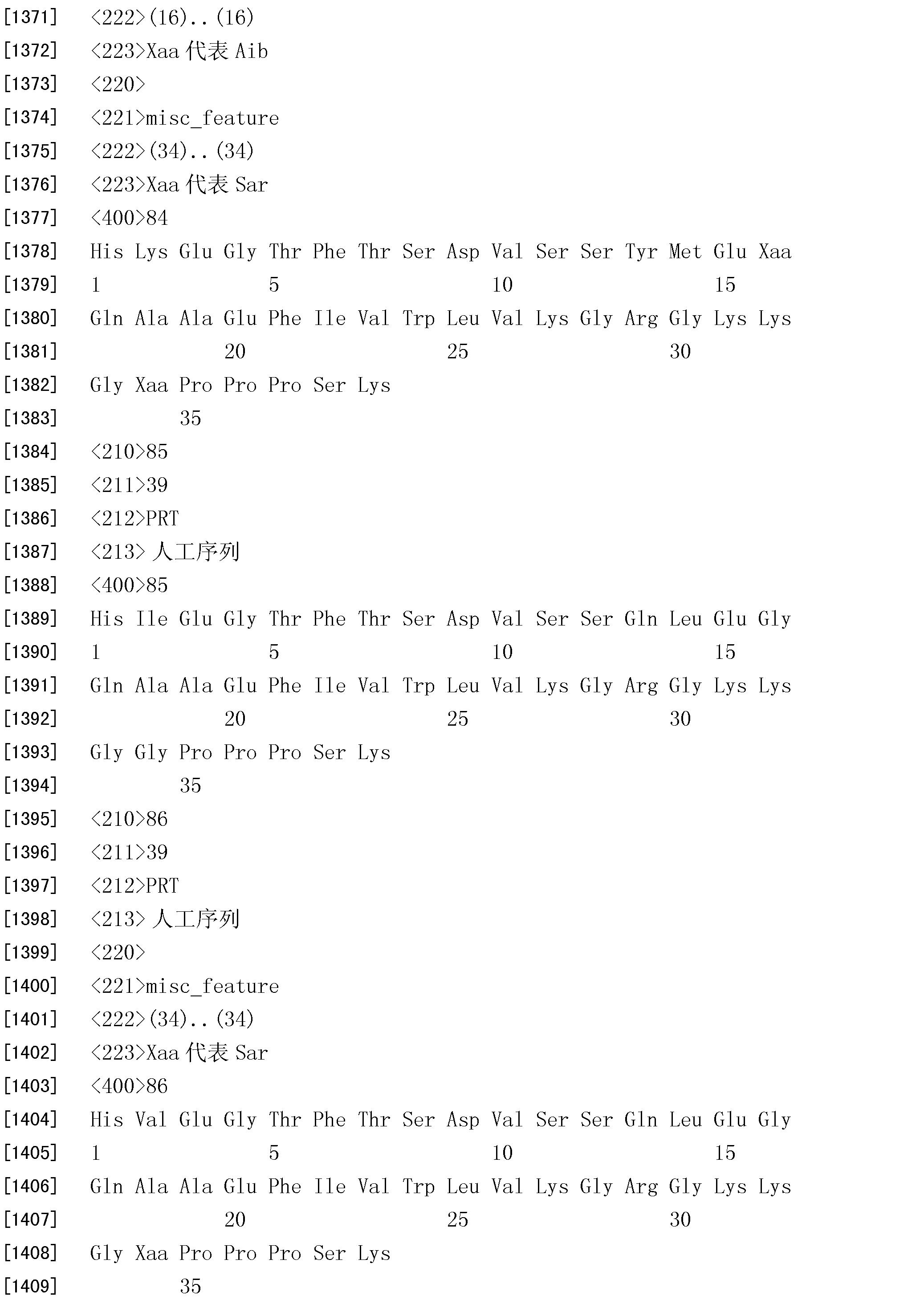 Figure CN101987868BD00511