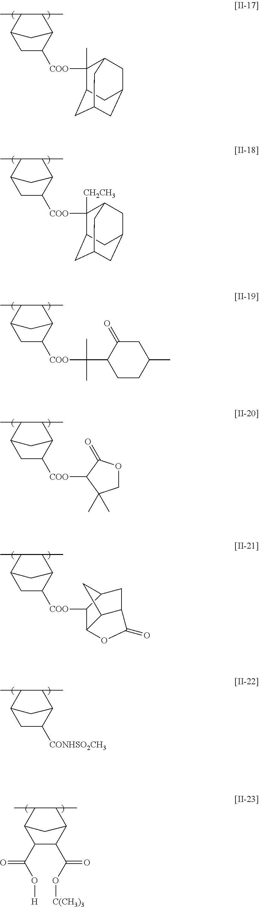 Figure US08632942-20140121-C00017