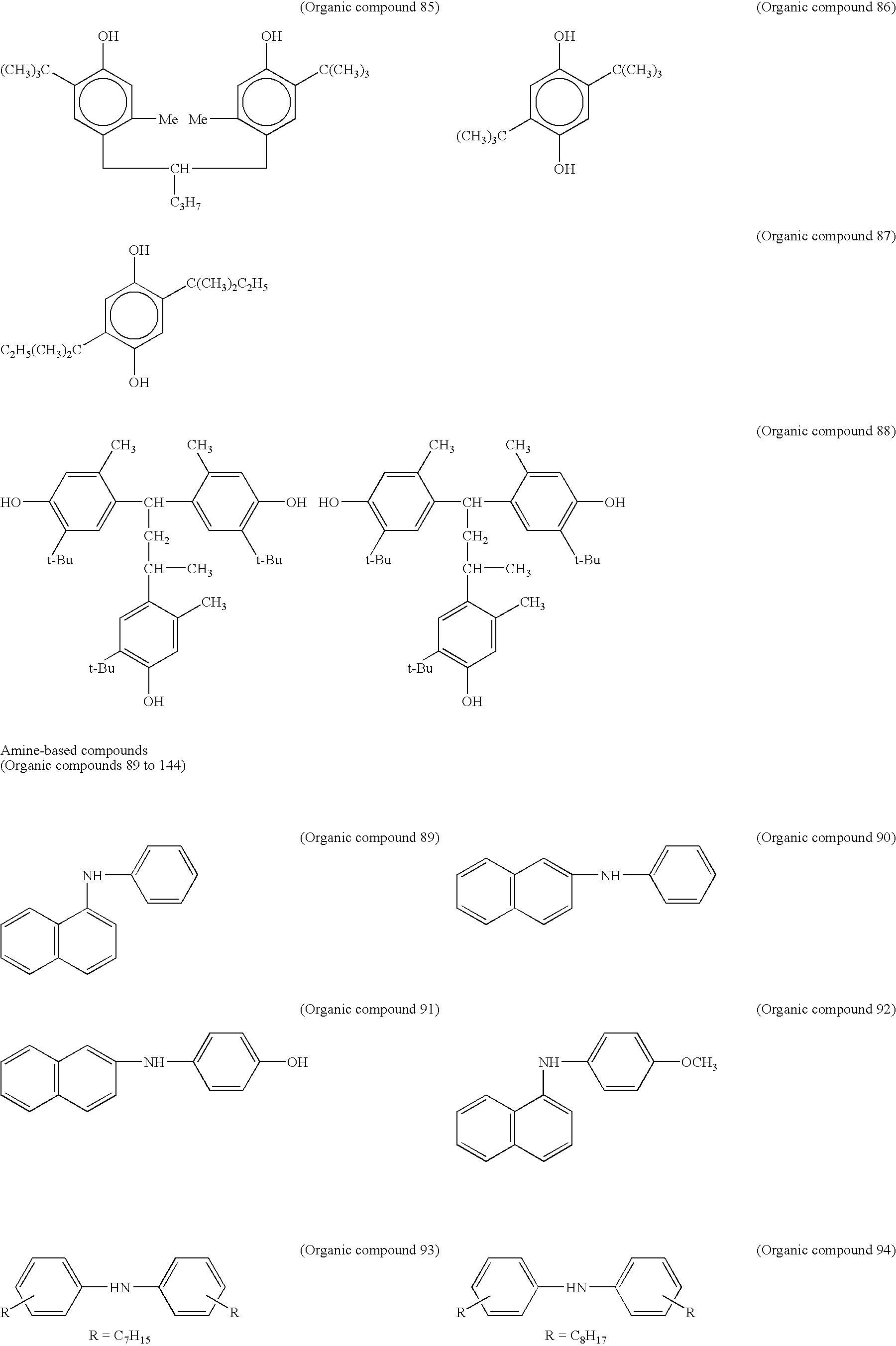 Figure US20090087766A1-20090402-C00008