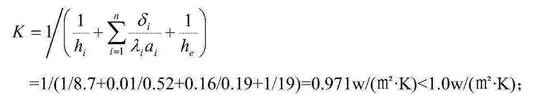 Figure CN104358341BD00133