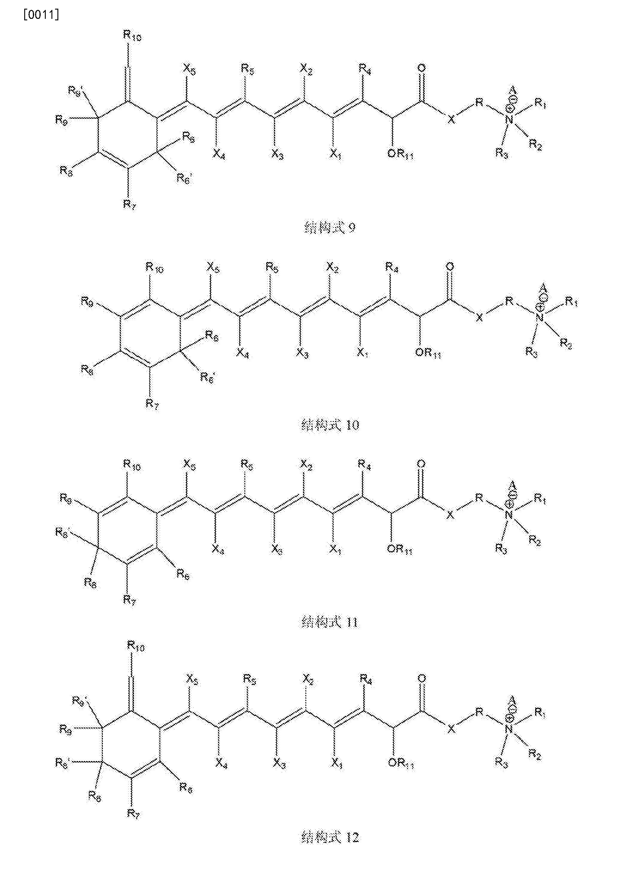 Figure CN107652212AD00351