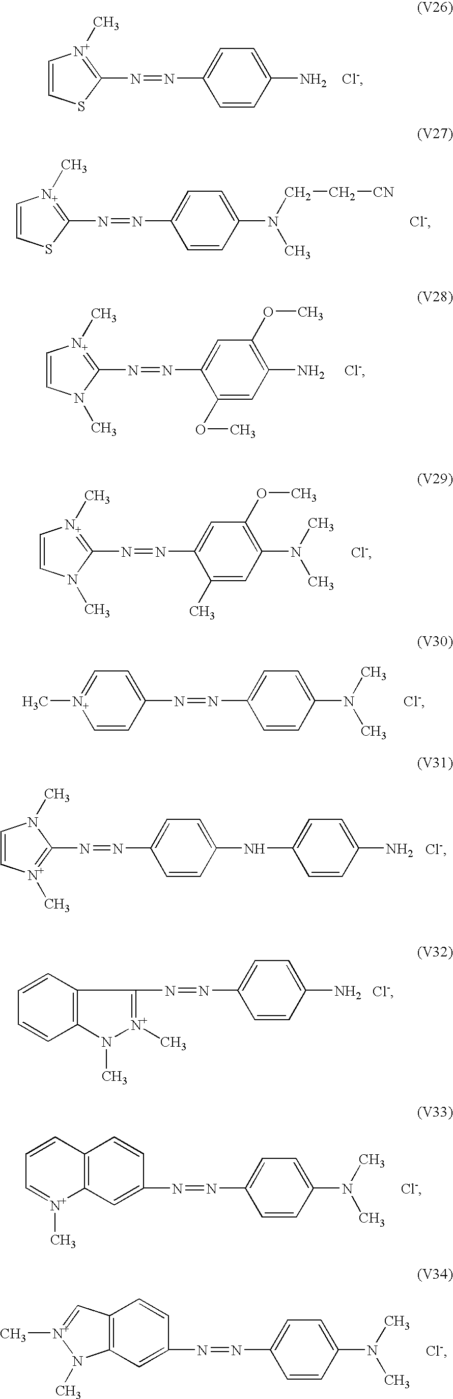 Figure US06702863-20040309-C00023