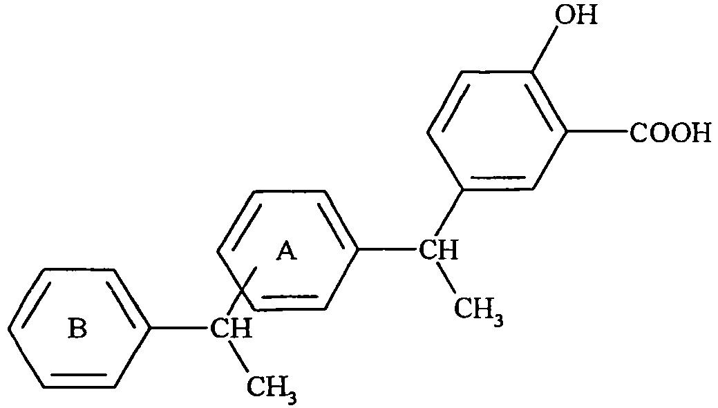 and the salicylic acid compound of formula