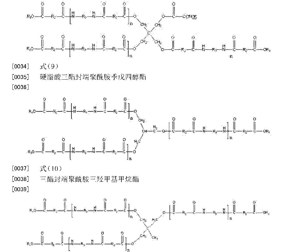 Figure CN104058989BD00072