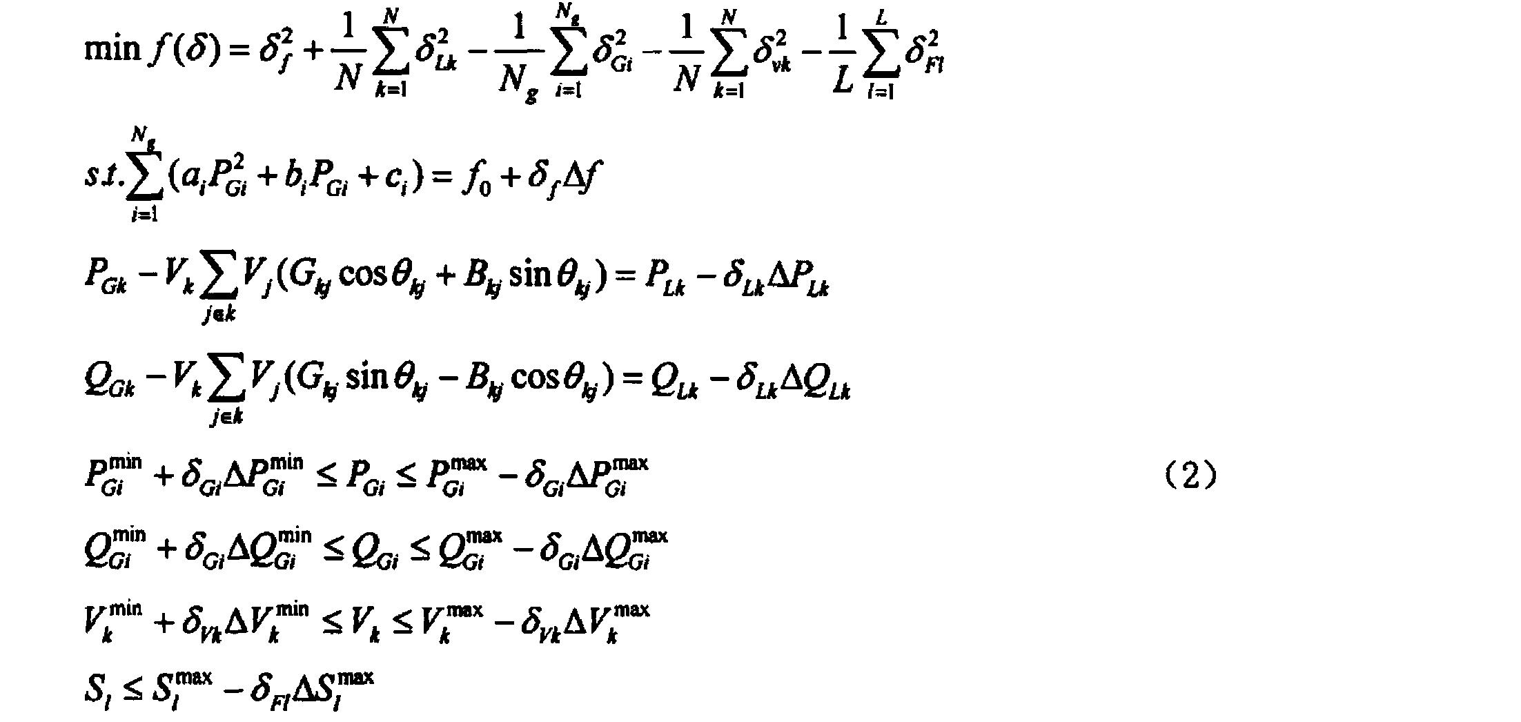 Figure CN104008434AC00022