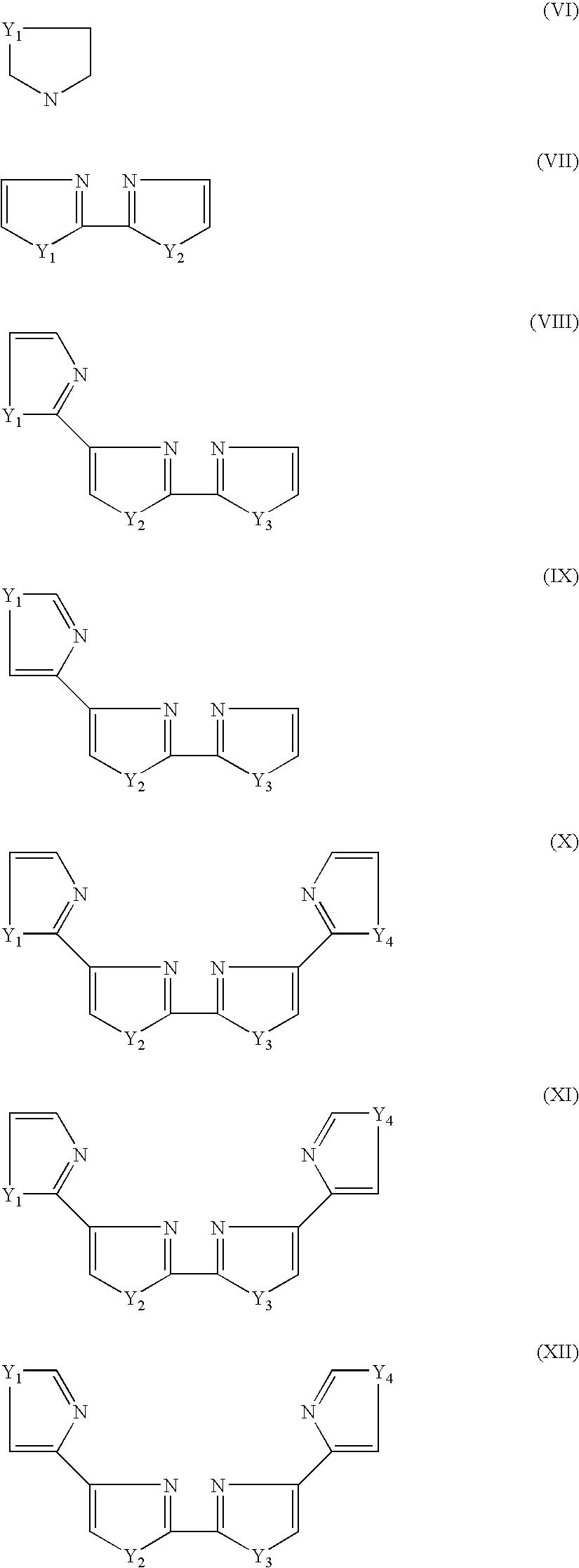 Figure US20090014328A1-20090115-C00005