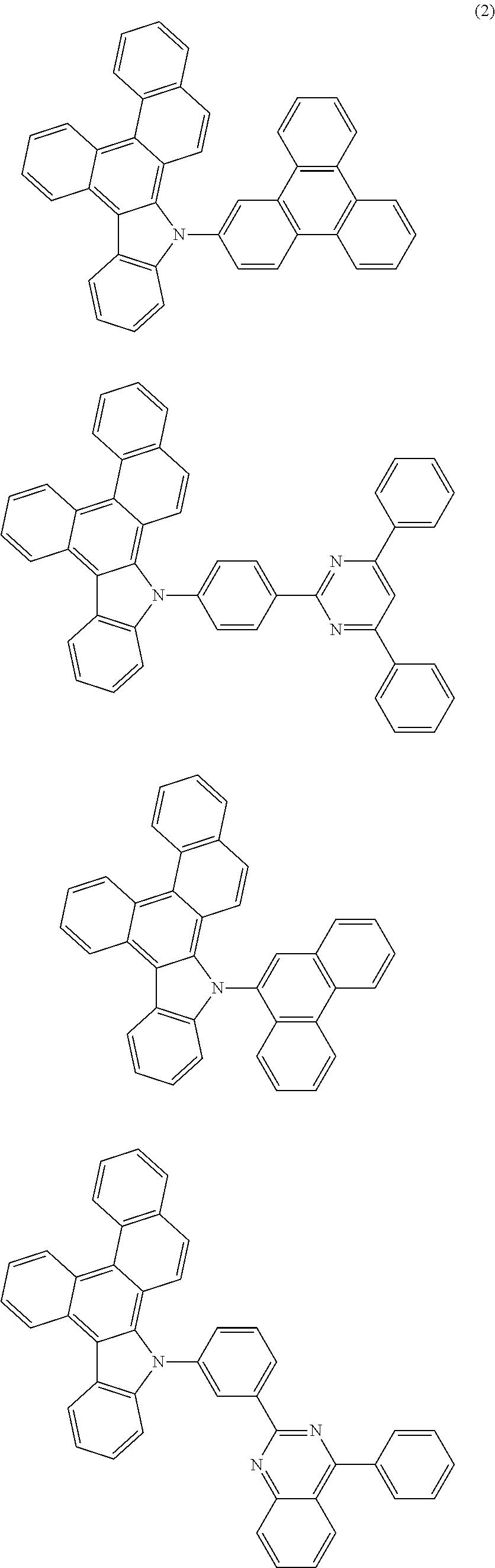 Figure US09837615-20171205-C00030