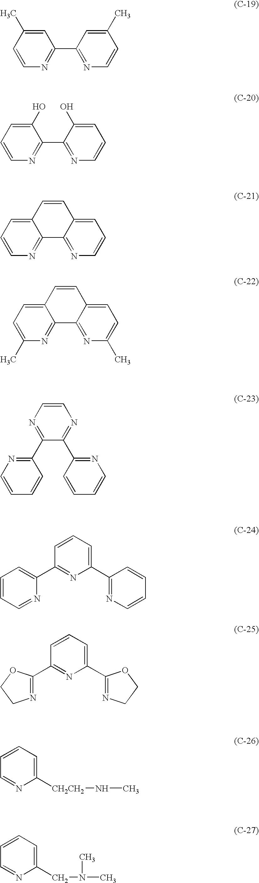 Figure US20060204732A1-20060914-C00003