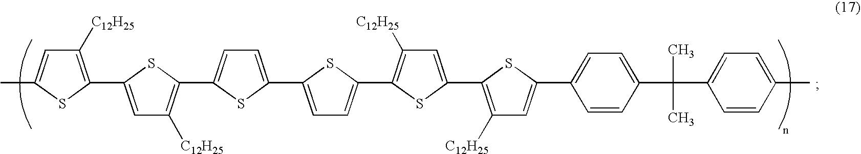 Figure US20030164495A1-20030904-C00020