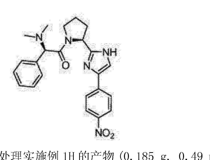 Figure CN102264737AD00402