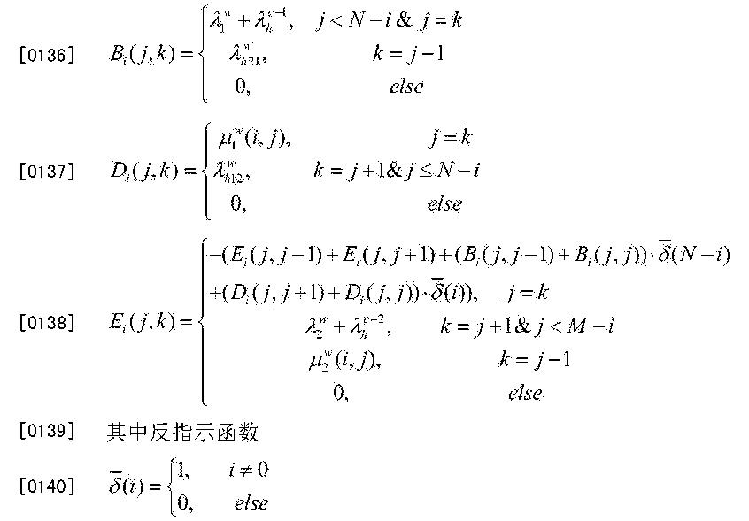 Figure CN103269508BD00202