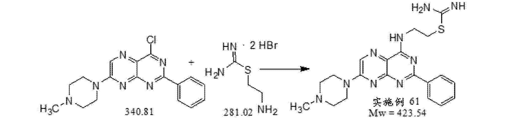 Figure CN103717070AD00931