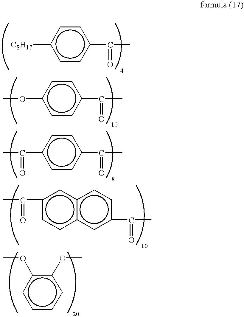 Figure US06261649-20010717-C00057
