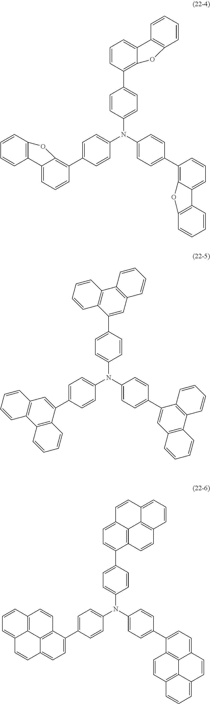 Figure US09257663-20160209-C00037