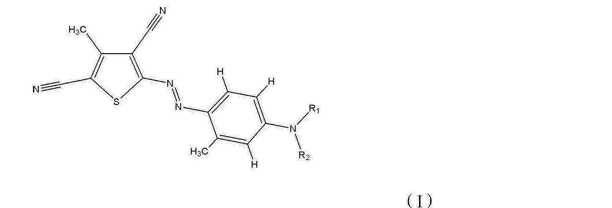 Figure CN103025929BD00311
