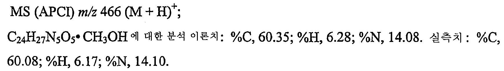 Figure 112006013759285-pct00287