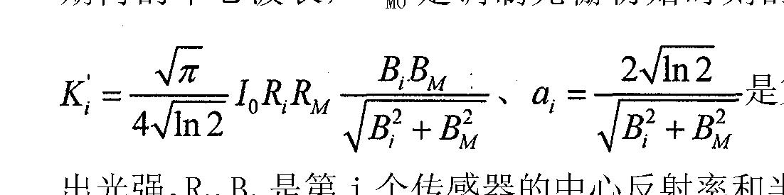 Figure CN101267254BC00025