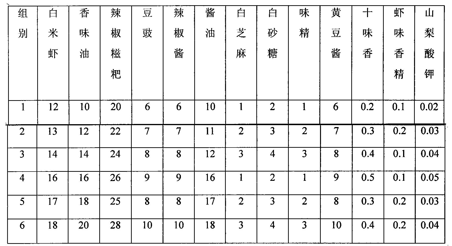 Figure CN101982105BD00052