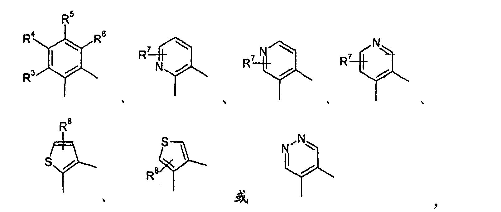 Figure CN101835764BD00161