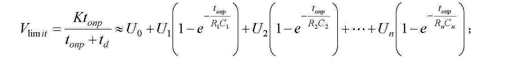 Figure CN101976960BC00021