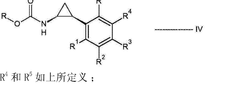 Figure CN103429576AC00024