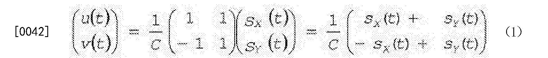 Figure CN102742187BD00081