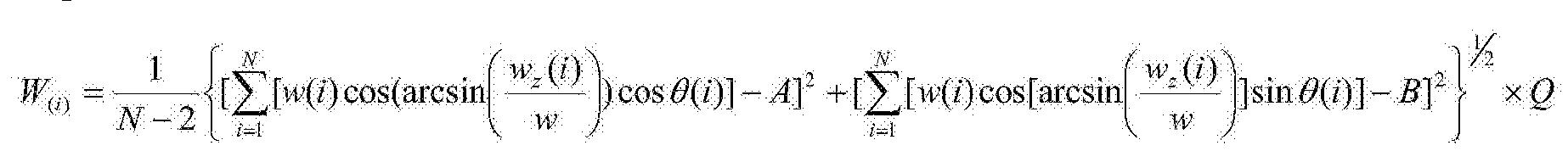 Figure CN105718734AD00102