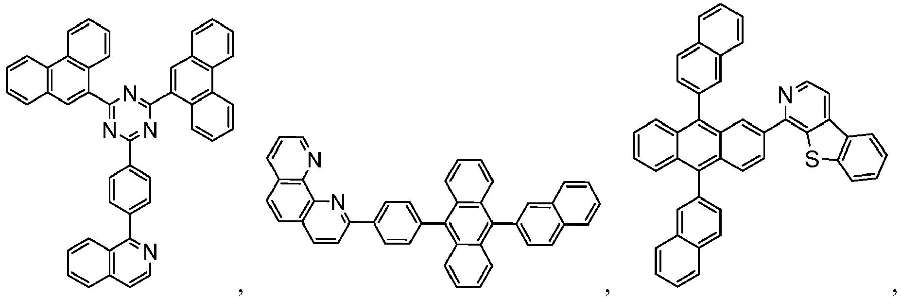 Figure imgb0945