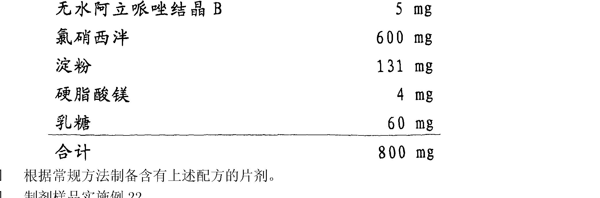 Figure CN102172401AD00263