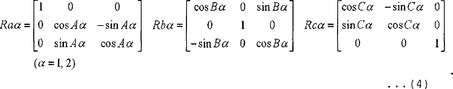 Atemberaubend Funktionsblockdiagramme Ideen - Elektrische Schaltplan ...