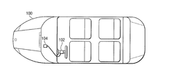 US8031125B2 - Antenna and splitter for receiving radio and