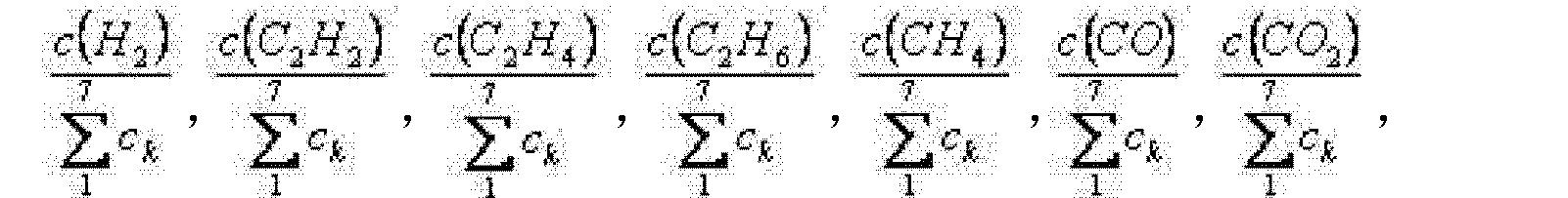 Figure CN103576061AD00061