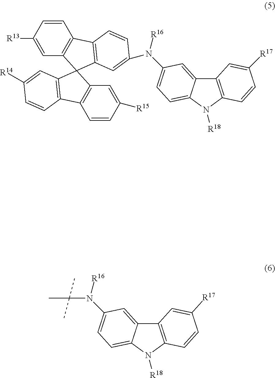 Figure US09548457-20170117-C00004