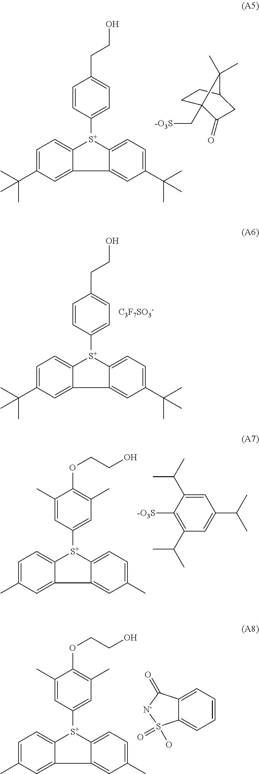Figure US20110183258A1-20110728-C00022