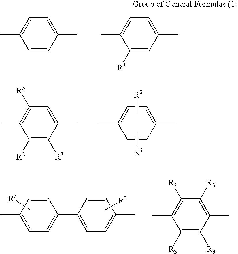 Figure US20090022939A1-20090122-C00001