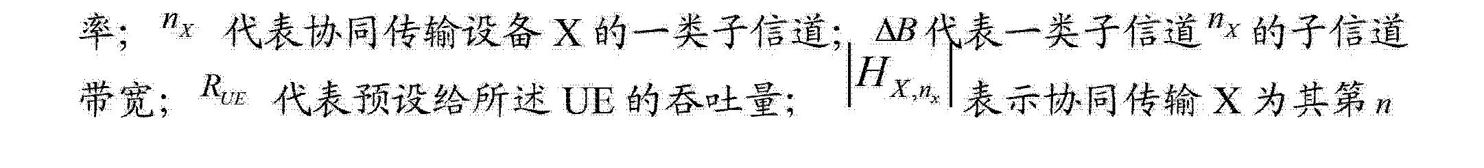 Figure CN103906200AC00022